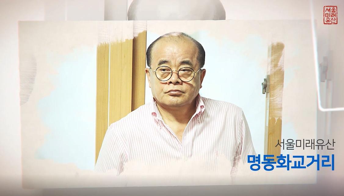명동화교거리 서울화교협회