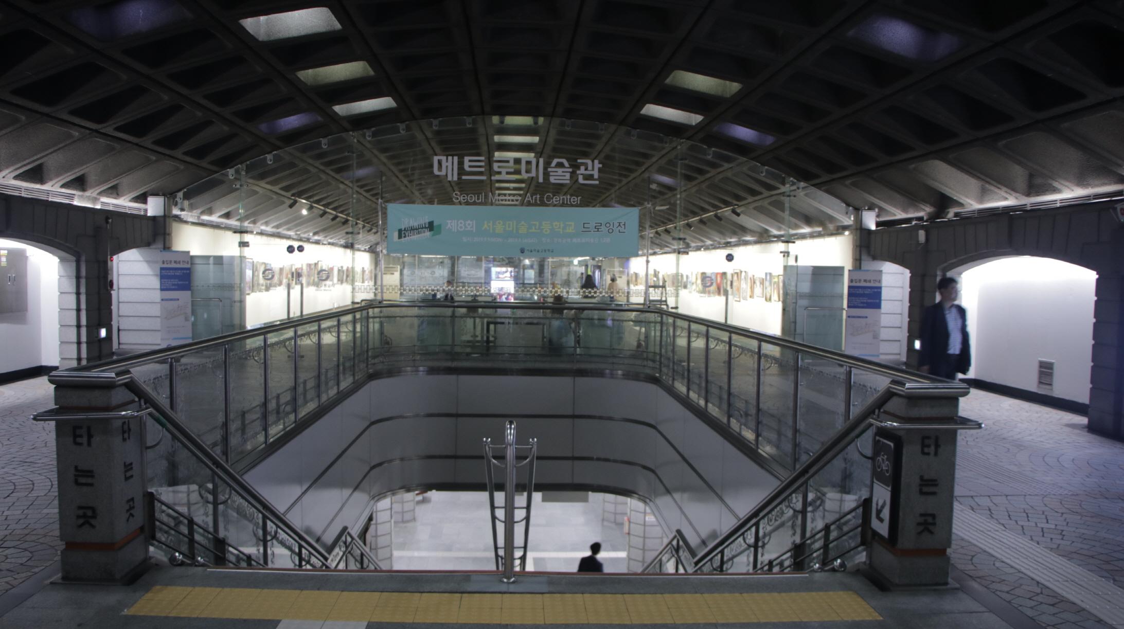 지하철 경복궁 역사(내부 전경1)