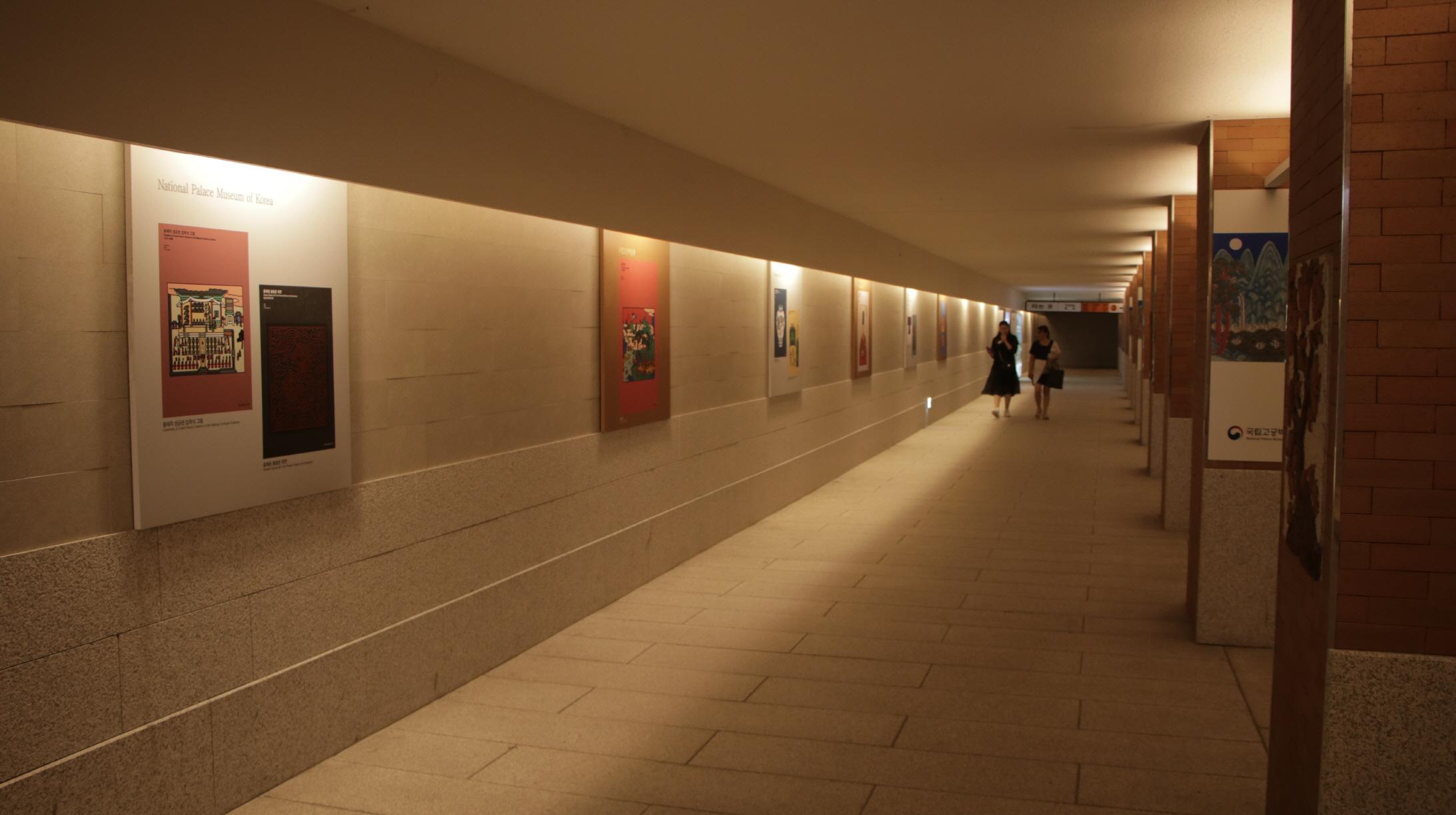 지하철 경복궁 역사(내부 전경5)
