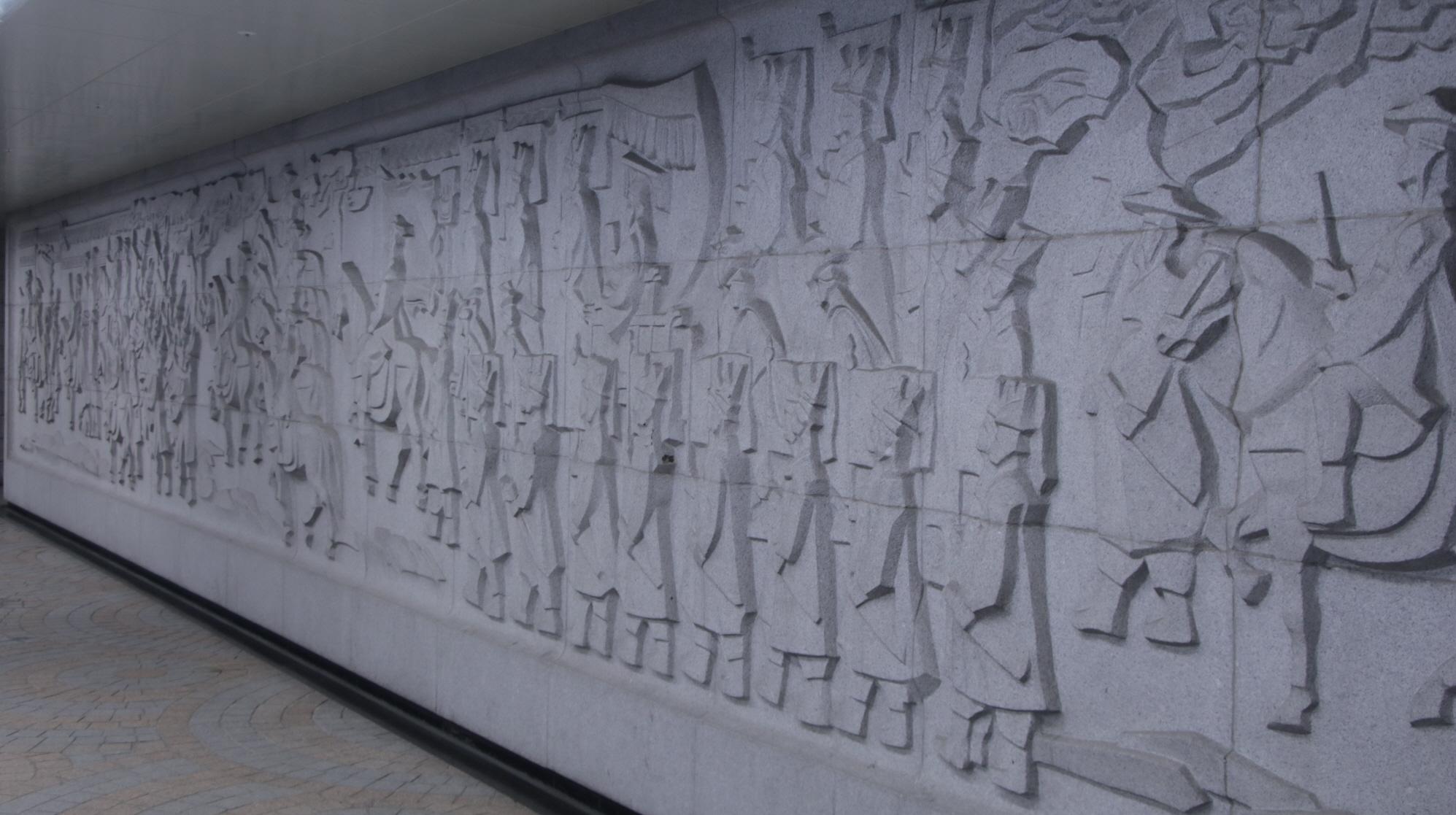 지하철 경복궁 역사(조각1)