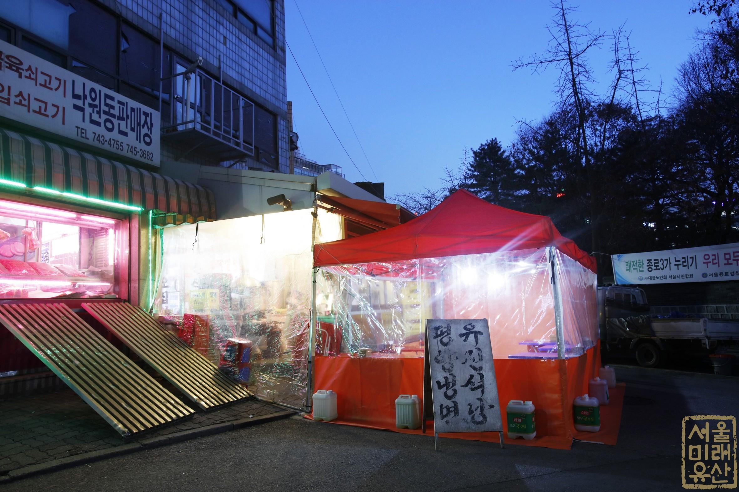 미래유산 찾아보기 상세보기 - 미래유산 둘러보기 - 서울미래유산
