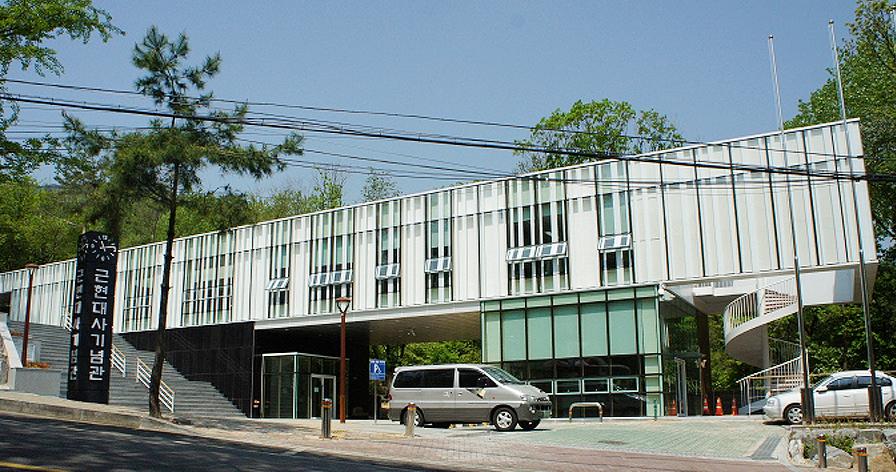 강북구 근현대사 기념관 건립